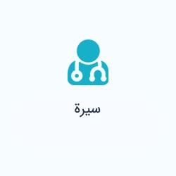 drnezafati.com